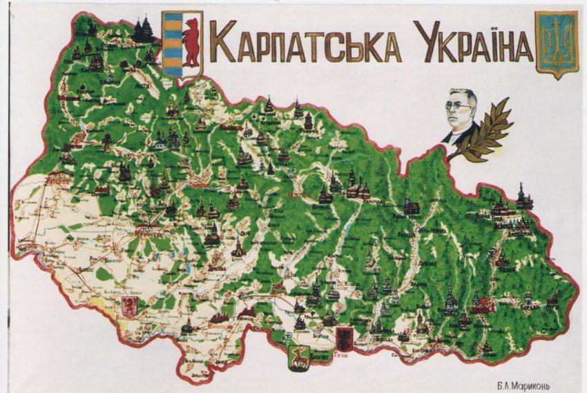 Проголошення самостійності Карпатської України можна вважати першим кроком до цілковитої незалежності України – експерти, історики