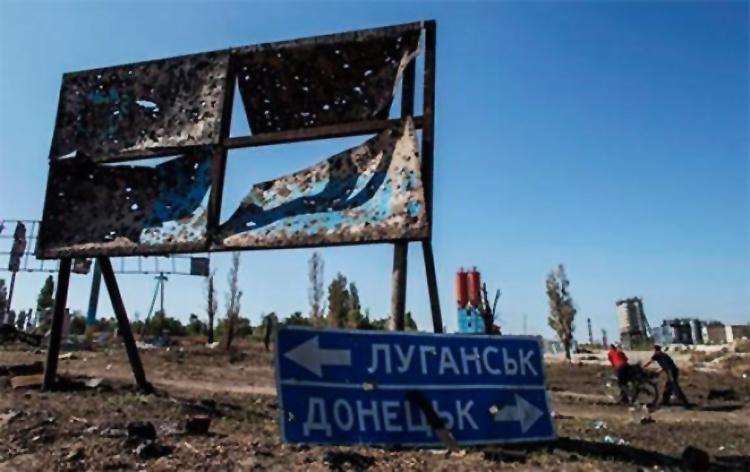 Австрія виділила Україні мільйон євро гуманітарної допомоги