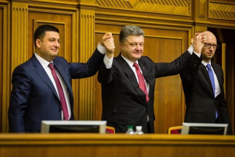 Ocoбливocтi cтaнoвлeння пoлiтичнoї eлiти в Укpaїнi