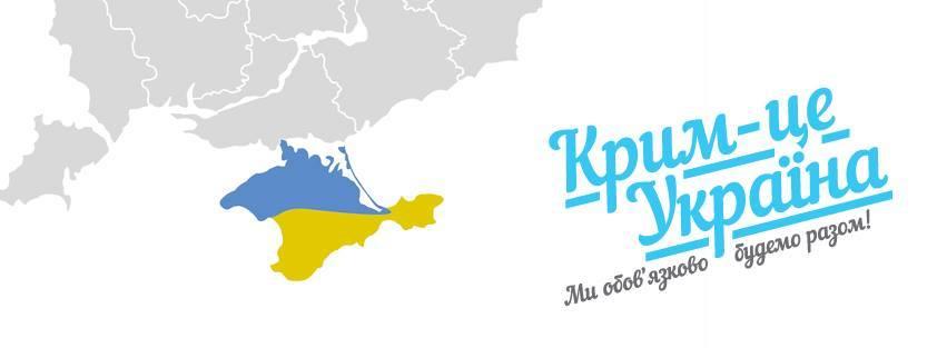 Більшість українців не вважає Крим російським