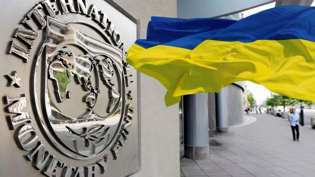 МВФ завершує місію в Україні