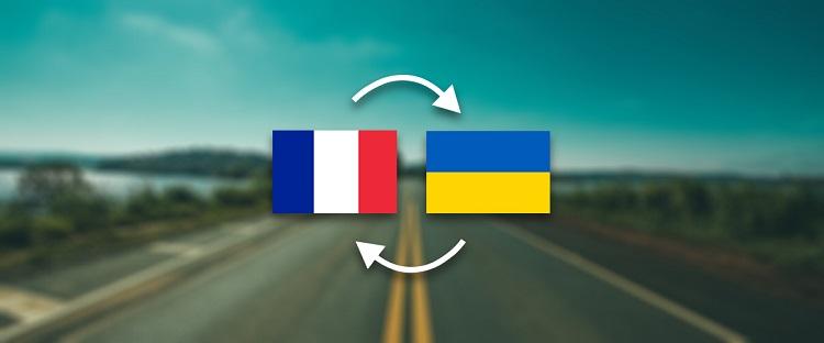 Публічна служба П'ятої французької республіки постголлістського періоду: досвід децентралізації