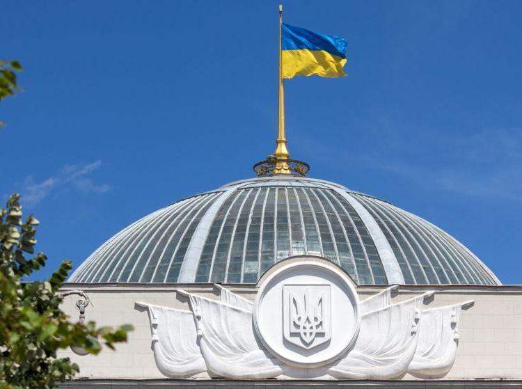 """ЄС вітає продовження закону про """"особливий статус Донбасу"""""""