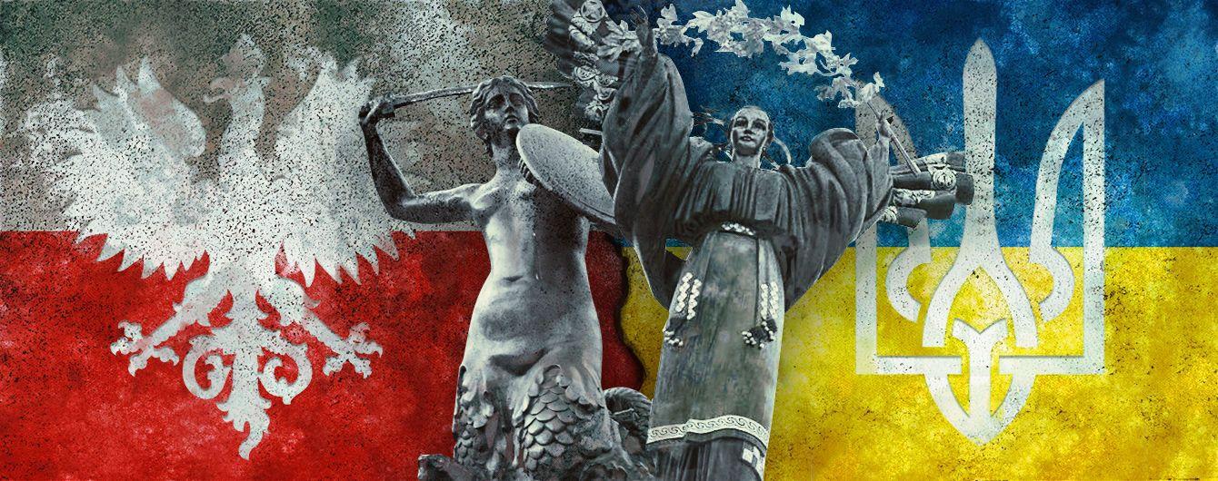 Як українці втрачають польських друзів