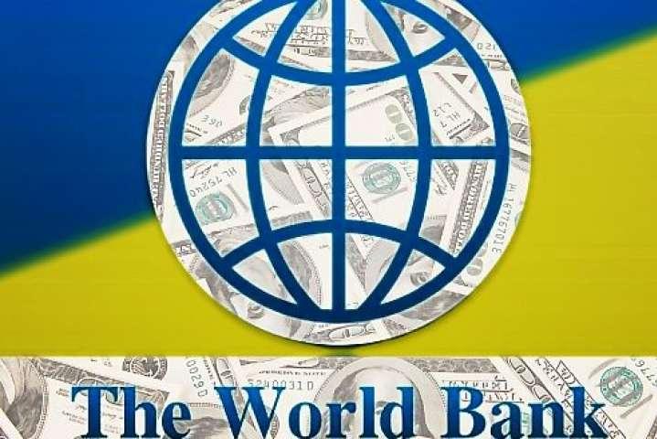 Гарантія Світового банку сприяє реалізації життєво важливих реформ в Україні