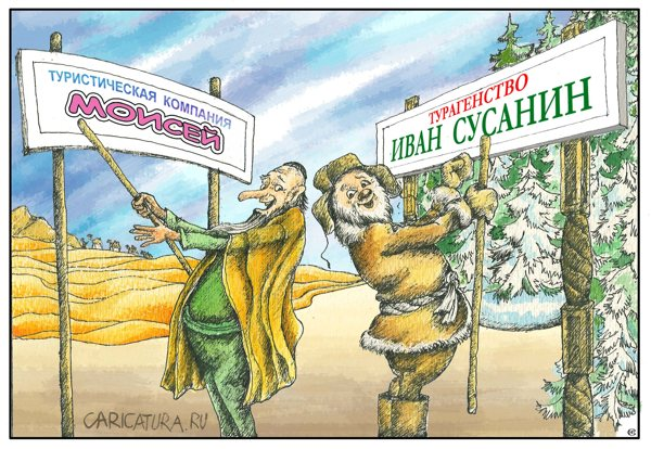 Дерусифікація: вулиці Сусаніна в Україні?