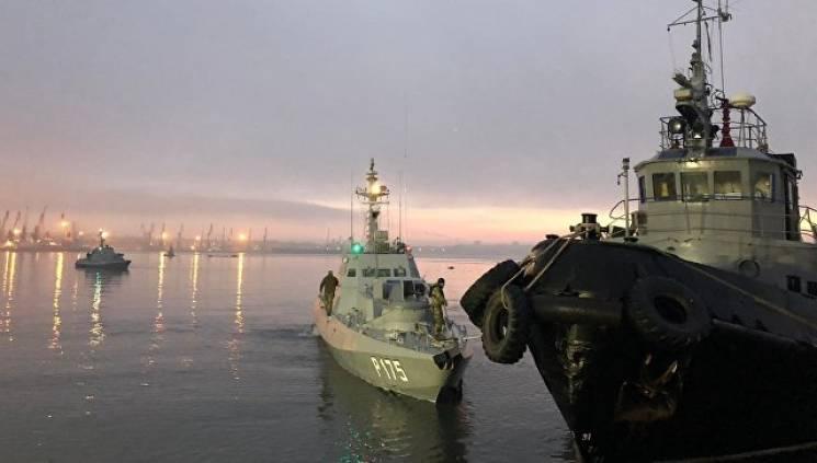 Допомога США військово-морському флоту України
