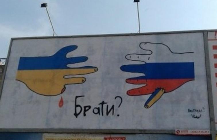 """""""Брати – не брати"""": антропологічні і расові відмінності між українцями та росіянами"""