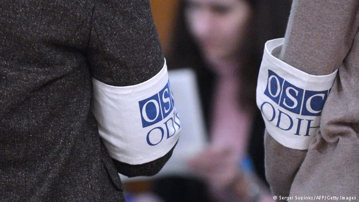 Волкер: Україні потрібні спостерігачі БДІПЛ