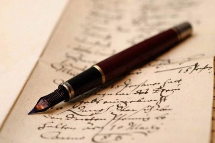 Правопис як код соборності