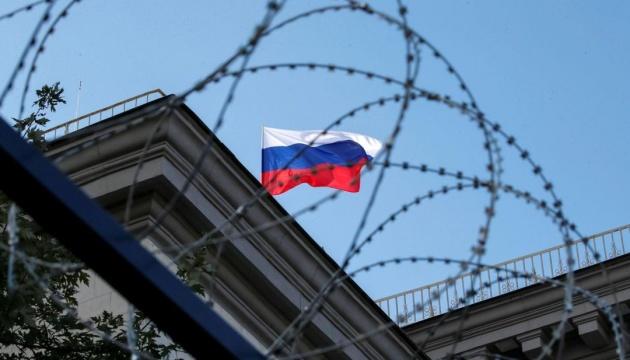 Чотири країни слідом за ЄС продовжили санкції проти Росії
