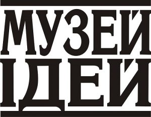 Muzey logo (1)