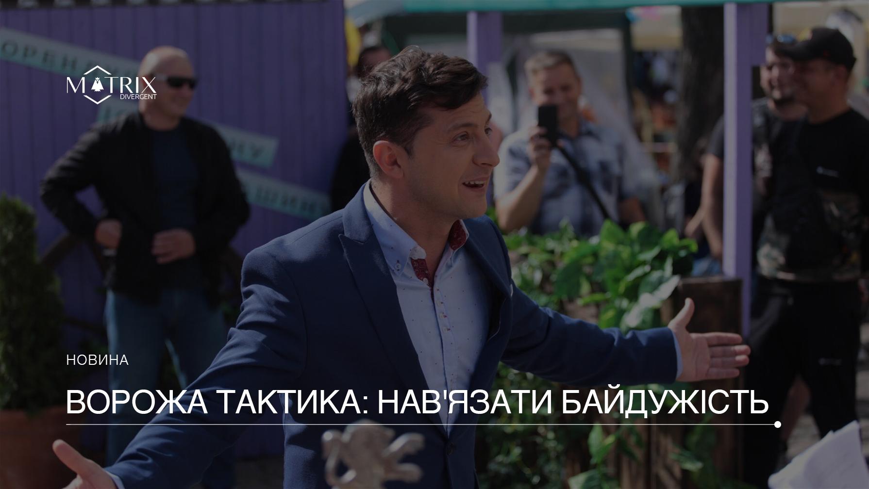 """""""Какая разница?"""", або Постколоніальні виклики для України у 2020"""