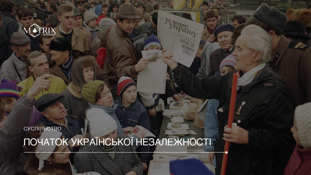 """Перебудові"" в СРСР – 35"