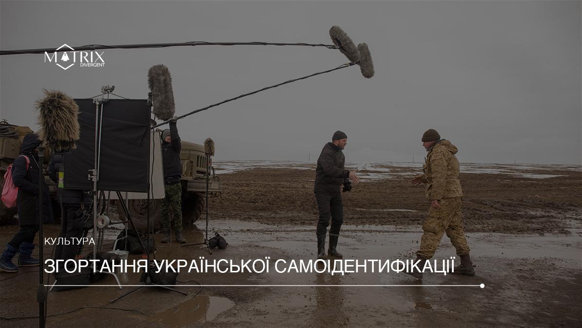 Скоропадський і кіно
