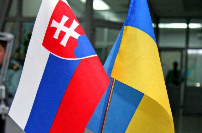 Словаччина внесла Україну в пріоритети зовнішньої політики