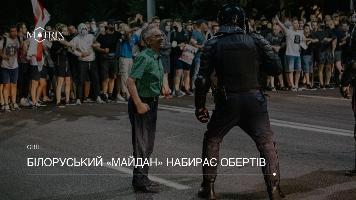 Чи готовий Лукашенко до діалогу з опозицією?