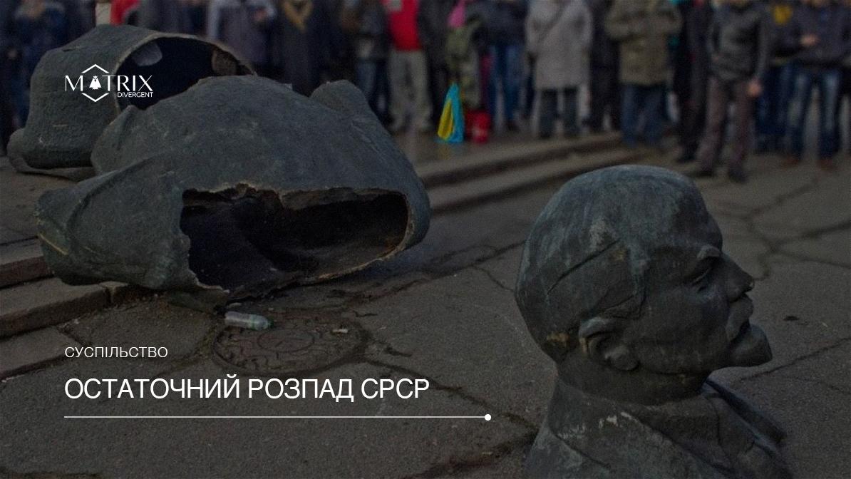 Декомунізація по-білоруськи