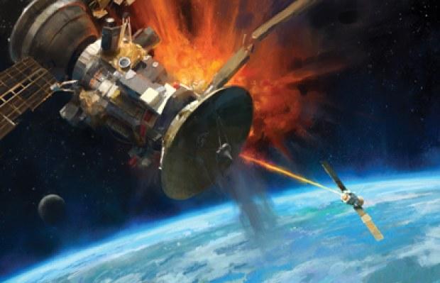 Агресія на орбіті