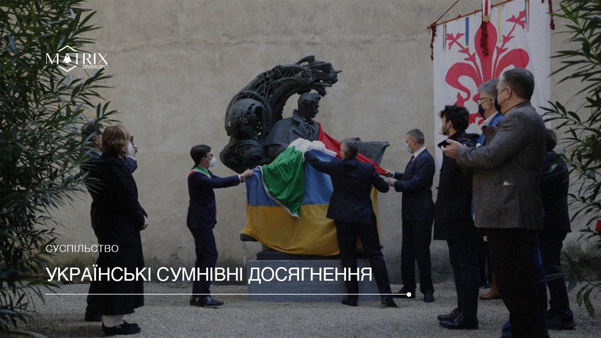 Рекорд Шевченкопам'ятництва: очевидна імітація та сумнівна репутація