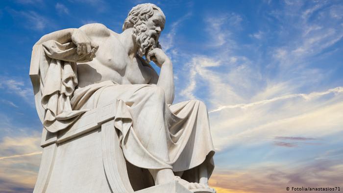 Філософ за гроші